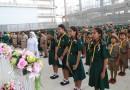 พิธีสวนสนามและทบทวนคำปฏิญาณลูกเสือแห่งชาติประจำปีการศึกษา 2562