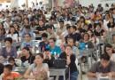 ประชุมผู้ปกครอง ปีการศึกษา 2560